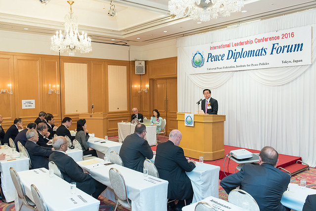 Japan-2016-11-11-UPF-Japan Holds Forum on Refugees, Terrorism, and Nationalism