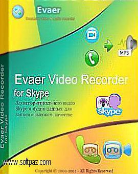 skype video recorder free download full version