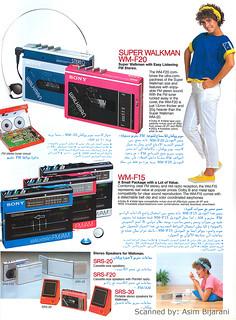 Sony Walkman 80's Style | by Asim Bijarani