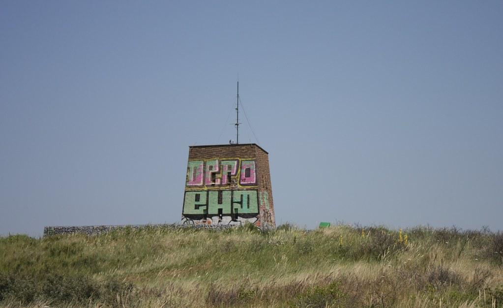 Watchtower | The Scheveningen Air Force Watchtower, built in