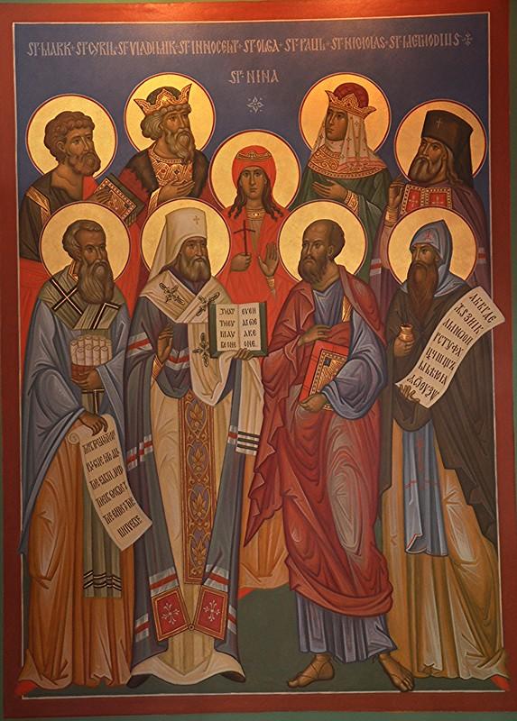 Evangelizer Saints
