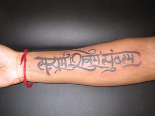 Sanskrit Tattoo Photo   by S. J. Thomas