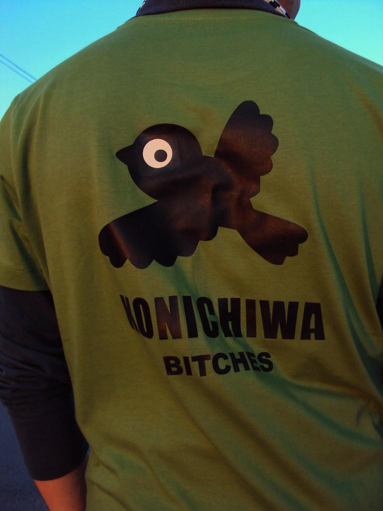 Konichiwa Bitches | by Robyn | Gleb Alexander | Flickr