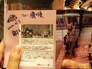 Au Revoir Taipei 03 | by Robert Ciao!