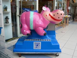 Kiddie Ride - Hippo