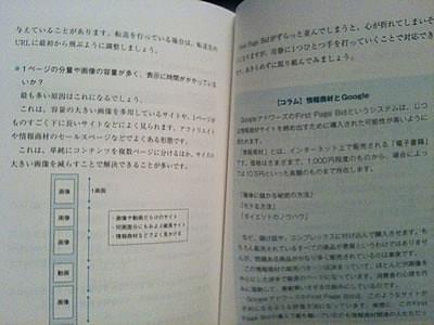 Googleアドワーズ&Yahoo!リスティング広告 最速集客術 ~SEMの極意 | by abiruy