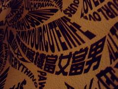 Pawn wall decor