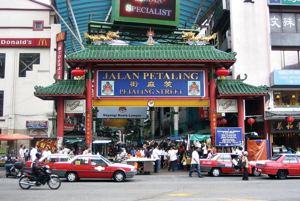 الحي الصيني، أحد الأماكن السياحية في مدينة كوالالمبور، ماليزيا