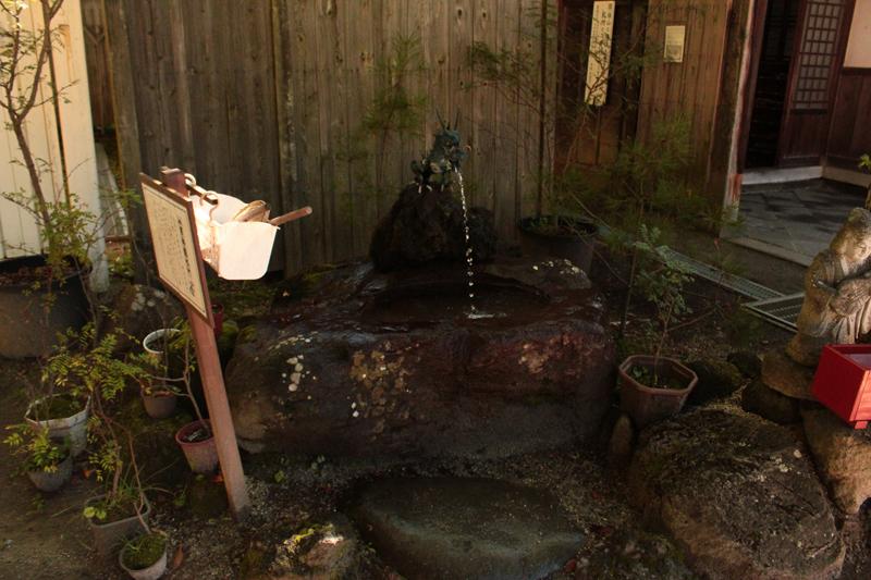 二荒山神社水汲み場