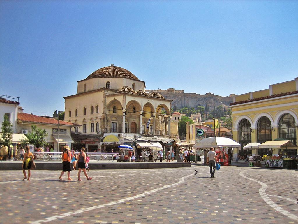 Avissinias Square
