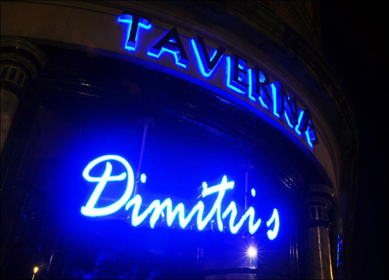 Dimitris Restaurant Manchester 2010