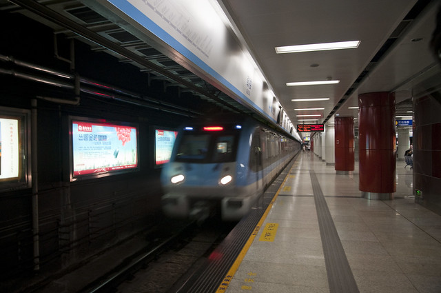 Nanjing Subway Train