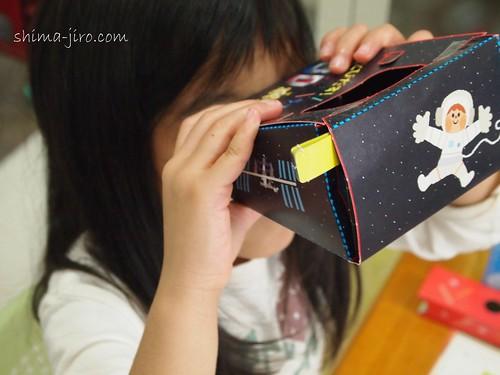 3Dメガネ | by chibiayu