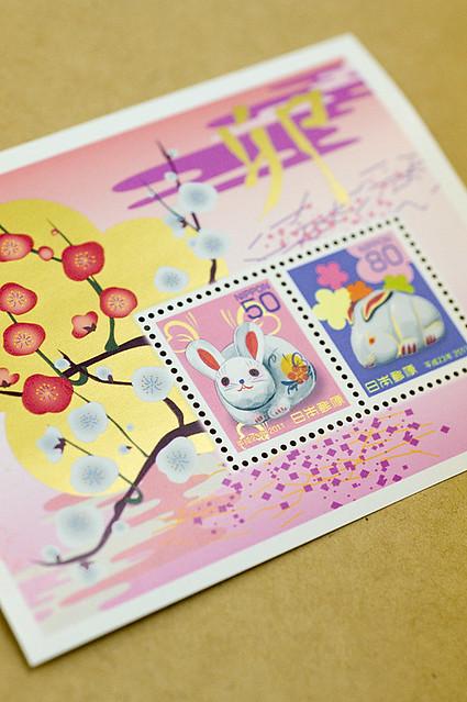 と は 切手シート お年玉 お年玉切手シート価格一覧表