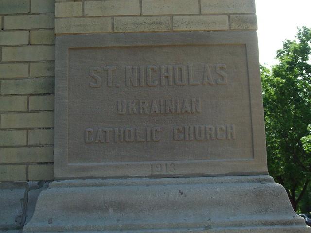 St. Nicholas Ukrainian Catholic Cathedral, Chicago, IL