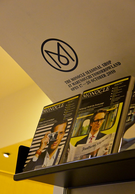 MONOCLE X TOMORROWLAND PARTY