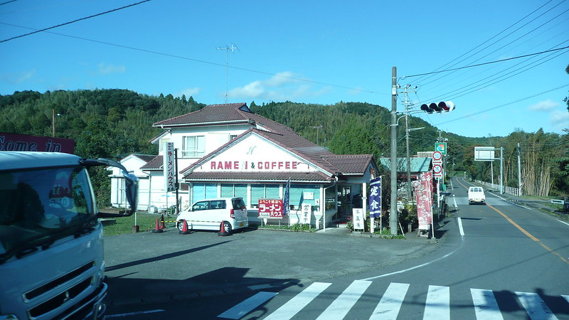 Ramen & Coffee shop
