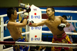 Muay Thai Boxing Punch | by goingslowly