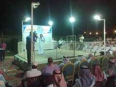 Showing sheep Najdi in Unaizah