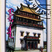 great stamp Mongolia Монгол Улс 4T (mongolian house, mongolisches Gebäude, building, mongol maison, монго́льский дом) sello francobolli poste timbre Mongolie 蒙古 邮票  почто́вая ма́рка Монго́лия 4T