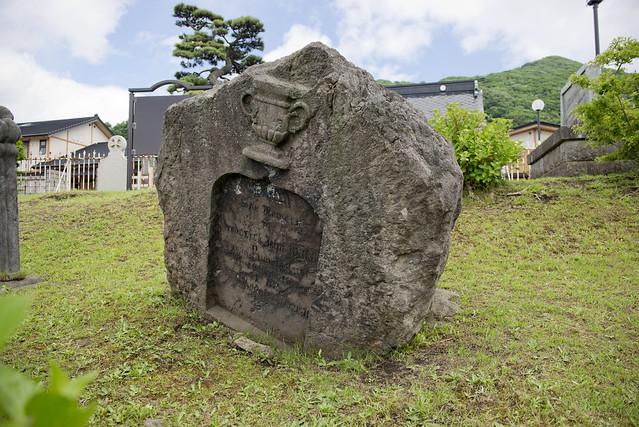 函館外国人墓地 07 Frederick John Wilkie 1832-1871