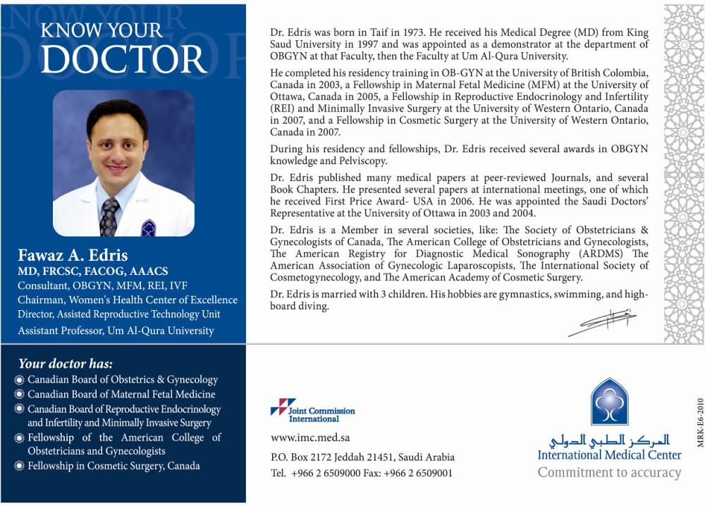 FAWAZ IDRIS E | International Medical Center المركز الطبي الدولي