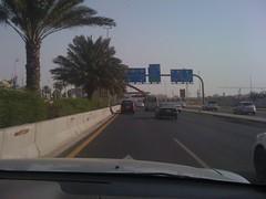 킹 압둘아지즈 국제공항