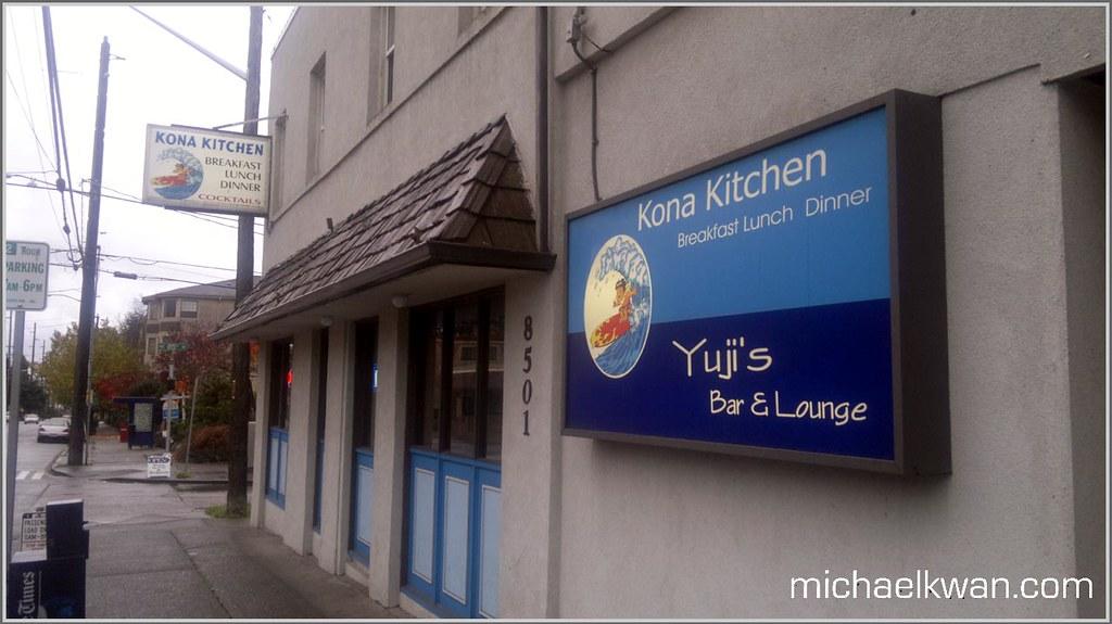 Kona Kitchen Seattle Michaelkwan Com Hawaiian Style Eat Flickr