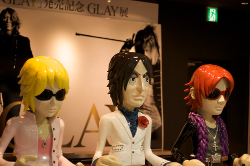 Tower Records Glay Characters | by JenGallardo