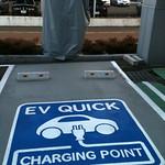 EV Quick Charging Point for NISSAN LEAF.