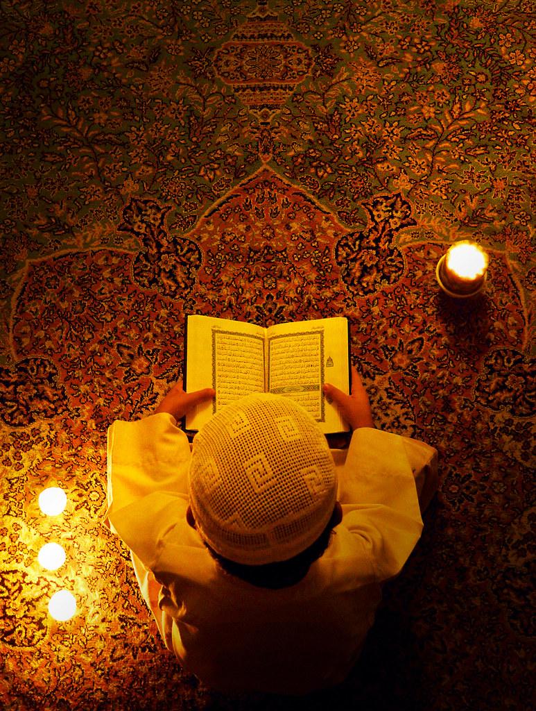 Happy Ramadan رمضان مبارك شهر رمضان الذي أنزل فيه القرآن