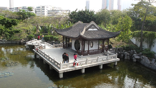 Kowloon Walled City Park | by mrsrobot0