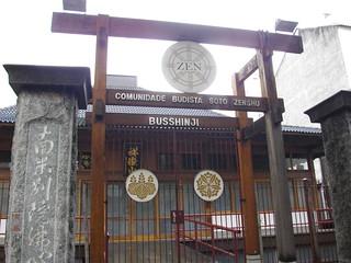 Busshinji - Comunidade Budista Soto Zenshu   by kawanet