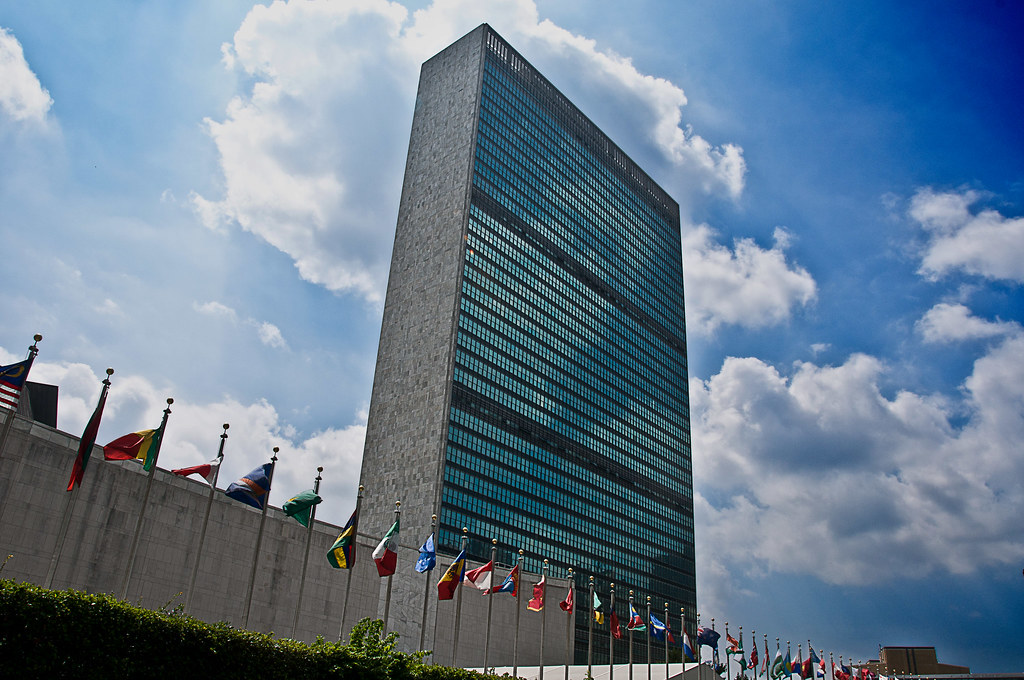 United Nations Building in '08