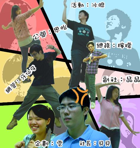99學年度勤益動漫社幹部介紹 | by 勤益動漫社