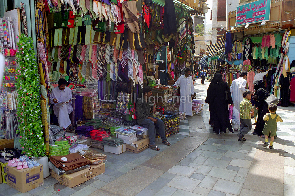 9ce102a60a6 Shopping in Jeddah souq | A Saudi family doing afternoon sho… | Flickr