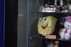 smiling Spongebob figurine in Utrecht