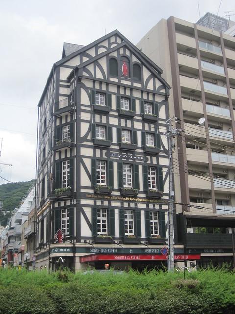 Nishimura Coffee Shop, Kobe