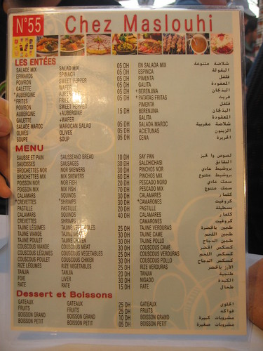 Chez Maslouhi - our first Djemaa el Fna food stall experience, Marrakech   by Mary Loosemore