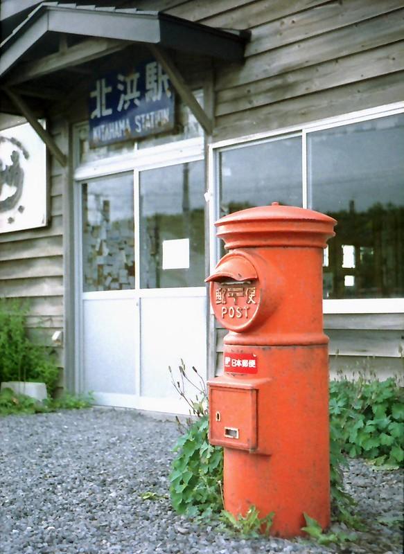 家の前に欲しいもの。 by Noël Café