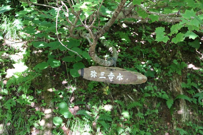2014-07-21_01678_北海道登山旅行.jpg