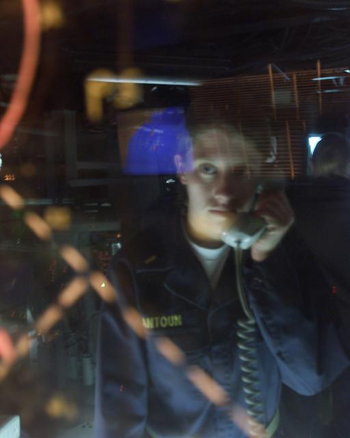 Combat Info Center Watch Officer