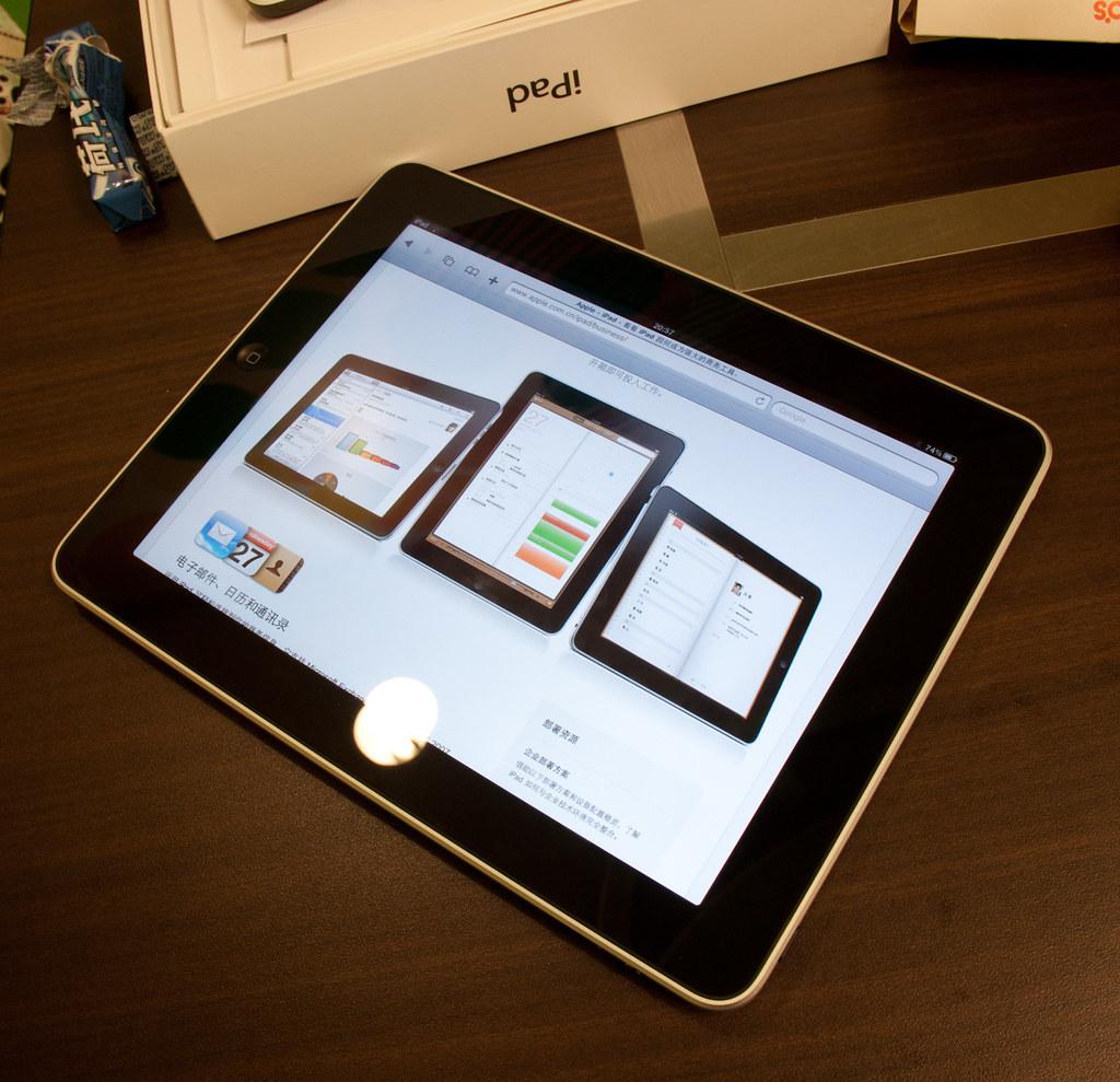 Apple iPad Wifi 16GB
