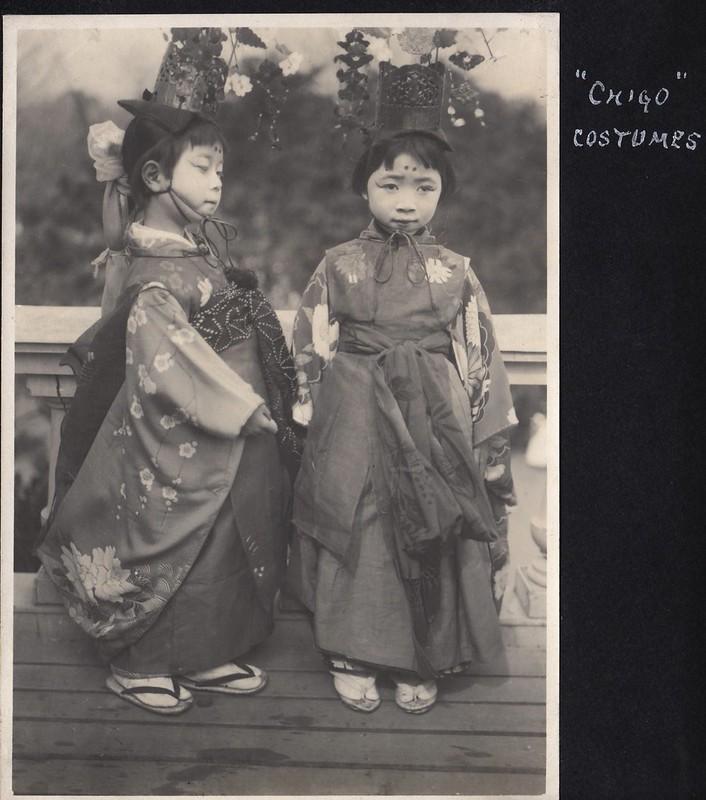Chigo Costumes