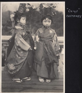 Chigo Costumes | by A.Davey
