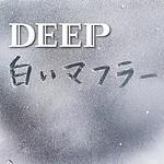 DEEP ディープ 白いマフラー MP3 rar Download ダウンロード