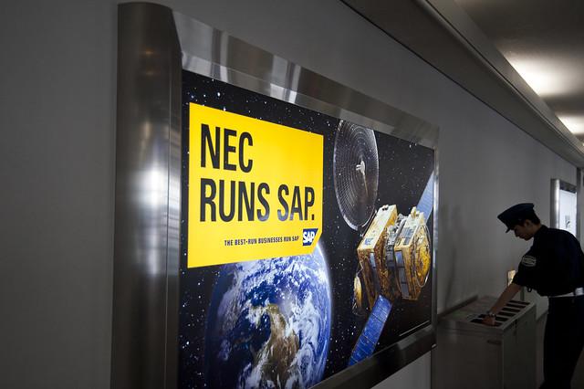 SAP AD in Narita Airport