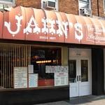 Jahn's Ice Cream