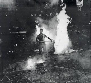 Ιούλιος 1965 - Αποστασία