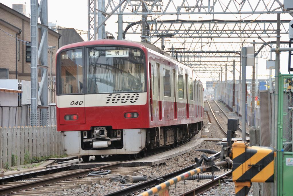 Keikyu 1000 Series Train at Hikifune